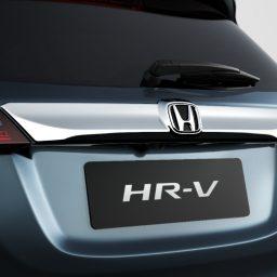 Moldura decorativa cromada da tampa traseira HR-V
